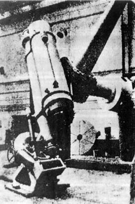 Телескоп, 1938 рік.