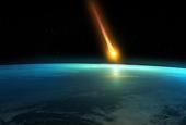 Метеорити Закарпаття