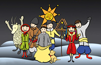 Свято Маланки та Василя-2013