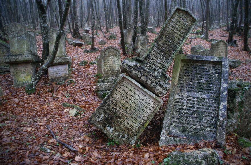 Окремим надгробкам понад 1000 років