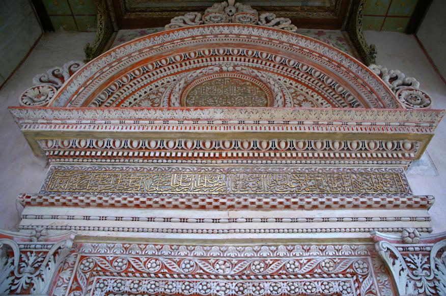 "Фрагмент парадного входу в Палац (""посольські двері"", Демир-Капу) 1503 рік."