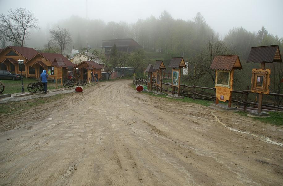 Перевал Німчич 586 м над р.м.