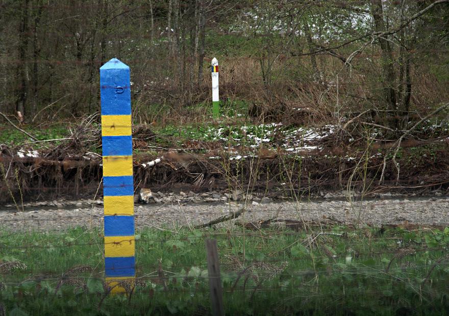 Державний кордон України з Румунією