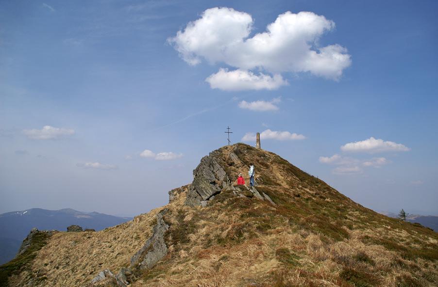 Пикуй (1408 м) - самая высокая вершина Водораздельного хребта