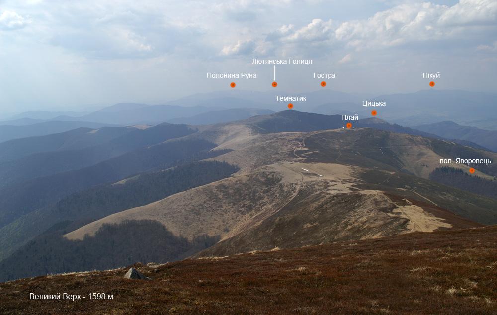 Вид с горы Великий Верх - 1598 м