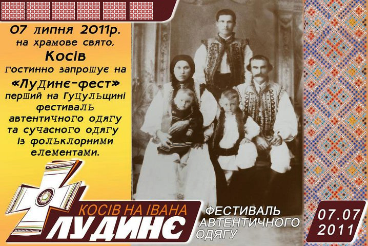 http://igormelika.com.ua/wp-content/uploads/2011/05/Igor-Melika-Kosiv-2011.jpg