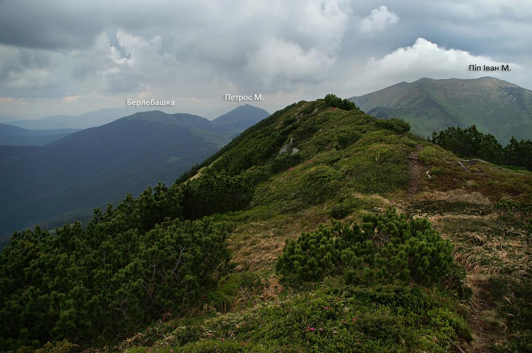 Мармароси. На вершині гори Шербан - 1793 м.