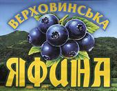 ВЕРХОВИНСЬКА ЯФИНА - 2011