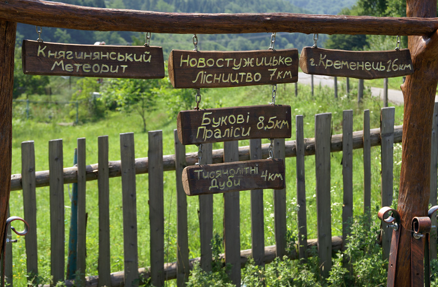 Вказівник в селі Стужиця