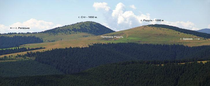 Вид на Мармароси з полонини Гроппа (1445 м над р.м.)