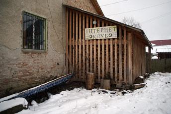 """Районний офіс """"Google"""" в смт. Ясіня"""