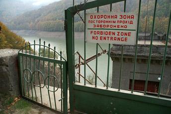 Водосховище Теребле-Ріцької ГЕС у Вільшанах