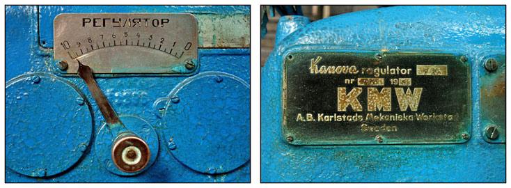Механічний датчик з інформацією про фірму-виробника
