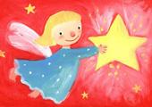 Різдво в Карпатах