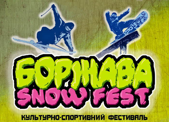 Боржава SNOW FEST 2013