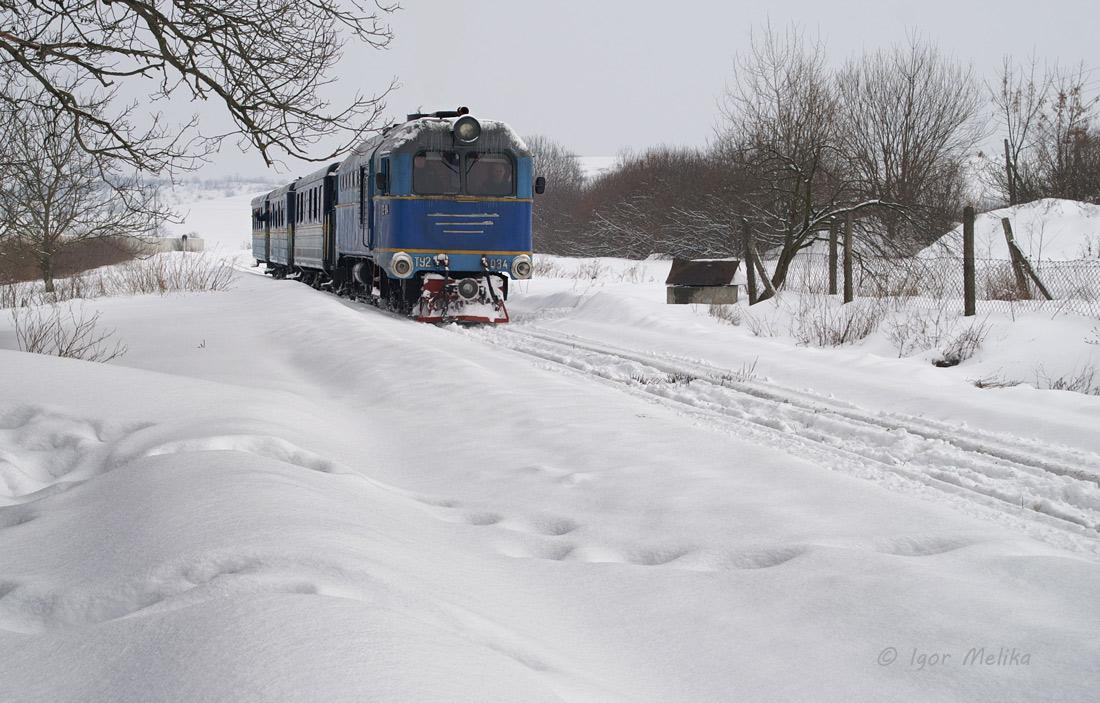 Станція Камянське