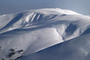 Гора Гемба - 1491 м над р.м.