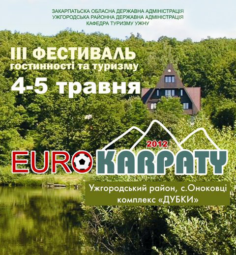 """Міжнародний фестиваль """"ЄвроКарпати-2012"""""""