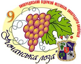 Угочанська лоза - 2012