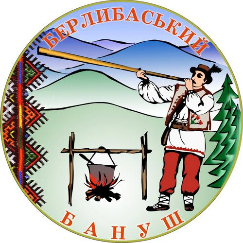 """Берлибаський бануш 2016"""